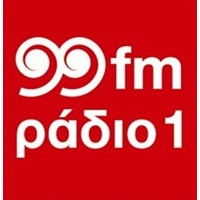 99FM RADIO1 THESSALONIKI