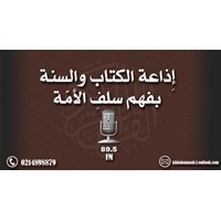 Khitab Wa Sunnah FM89.5