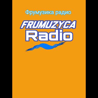FRUMUZYCA