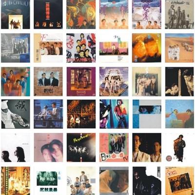 80s HK Pop Band Music
