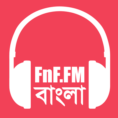FnF.FM Bangla Radio
