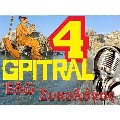 SYKOLOGOS 4 GREEK MUSIC RADIO GREECE CRETA VIANNOS