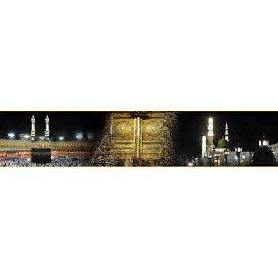 Islamic Essentials