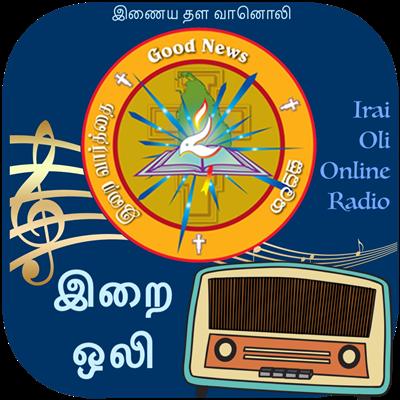 iraivarthai