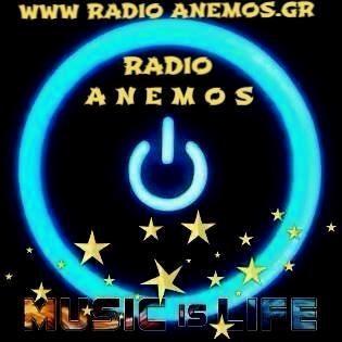 WWW.RADIOANEMOS.GR DIAFORA LAIKA NEA PALIA - DISCO STYLE GREEK GREECE HELLAS