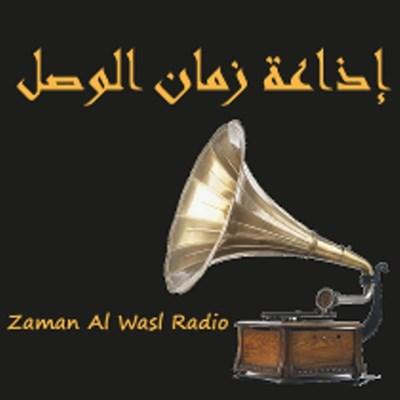 Zamanalwasl Radio