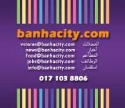 BanhaCityTarab