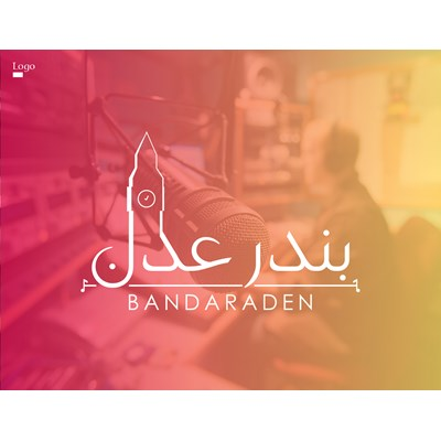 BandarAdenFM