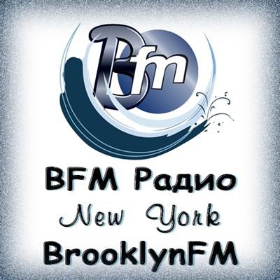BrooklynFM - BFM (Russian Radio)