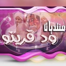 Sudan Madieh Radio