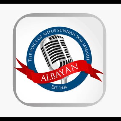 Albayan Radio