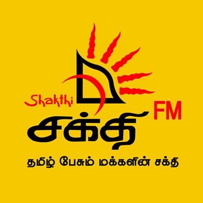 Shakthi FM - Sri Lanka