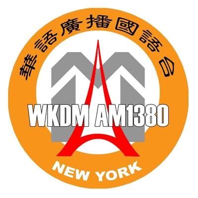 WKDM New York 1380
