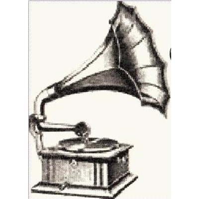 Artisan Radio 88.7 FM