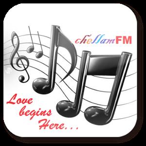 Chellam FM - Tamil