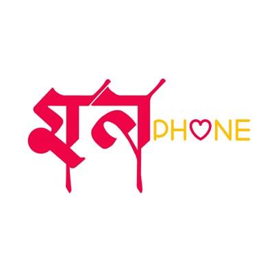Mono Phone