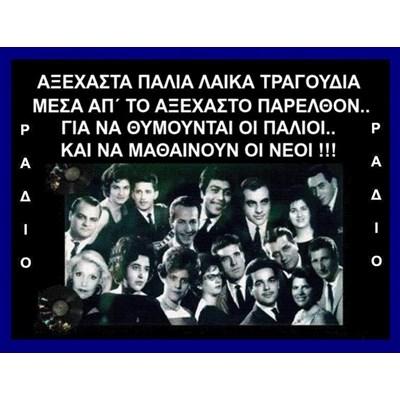 YPARXW FM