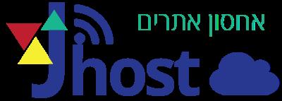 Jhost Radio