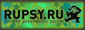 Rupsy.ru - Psychedelic trance