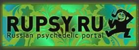 Rupsy.ru - Psychedelic progressive