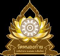 Wat Nong Gai Radio