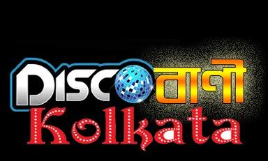 DiscoBani Kolkata