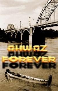 Ahwaz Forver online