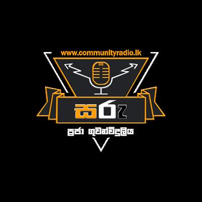 Saru Community Radio
