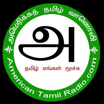 American Tamil Radio - RBR