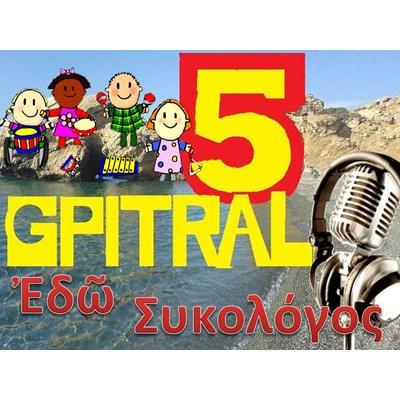 SYKOLOGOS 5 KIDS HIT SCHOOL RADIO GREECE CRETA VIANNOS