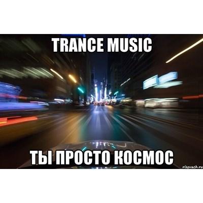 TranceKZ