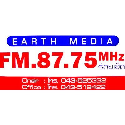 Earth Media FM 87.75 MHz RADIO THAILAND