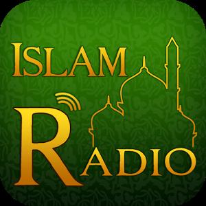 IslamRadioStation