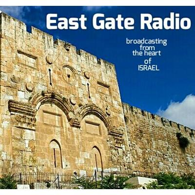 EAST GATE RADIO