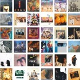 80s HK Pop Band Music Online Radio