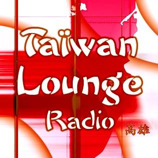 Taiwan-Lounge