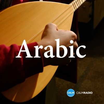 CALM RADIO - ARABIC - Sampler