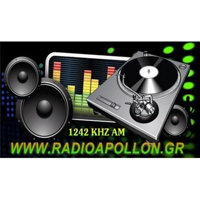 RADIO APOLLON 1242 KHZ AM DIAFORA PALIA KAI NEA LAIKA GREEK GREECE HELLAS