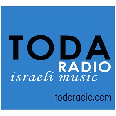 Gold Radio Israel Officiel