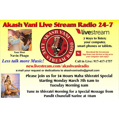 Akash Vani Radio