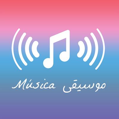 Música OMAN