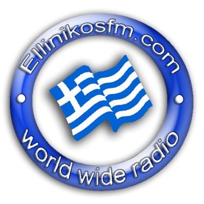 Ellinikos FM 92.8