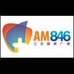 Jiangsu Health Broadcast 846
