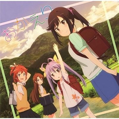 Anime Music Stream