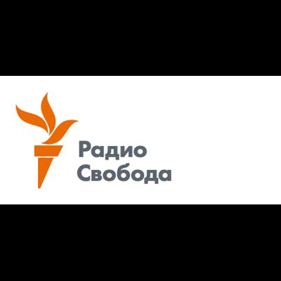 Radio Svoboda Russian service