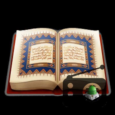 Quran Radio | Sudan