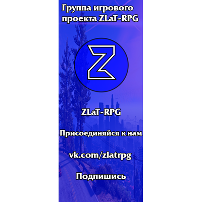 ZLaT-RPG