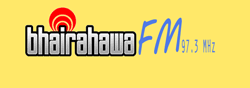 Bhairahawa FM 97.3Mhz
