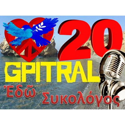 SYKOLOGOS 20 MUSIC POWER OF LOVE PEACE RADIO GREECE CRETA VIANNOS