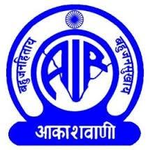 ALL INDIA RADIO - PUDUCHERRY